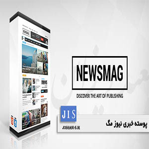 Newsmag-News-Magazine-Newspaper