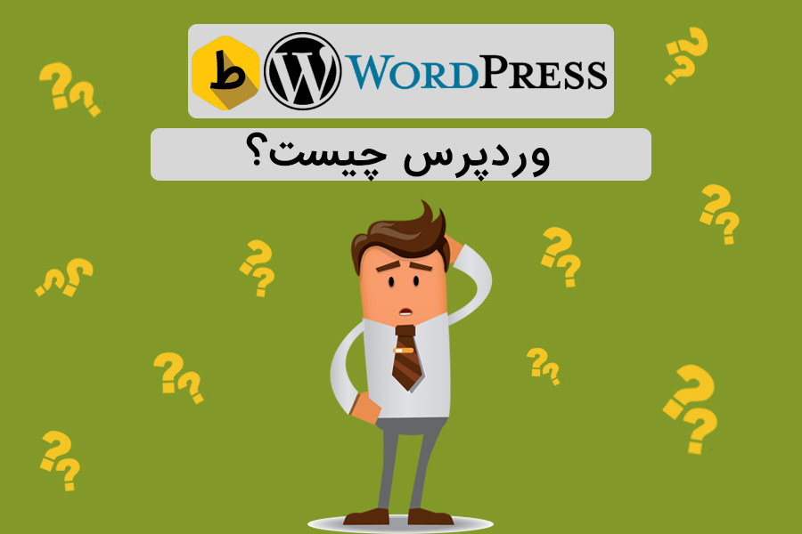 what-wordpress