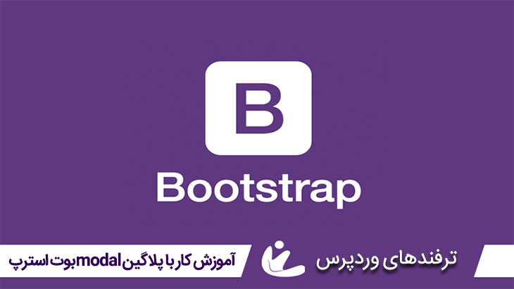training-plugin-bootstrap-awards